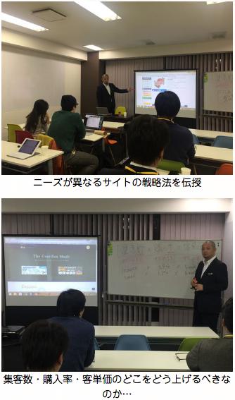 f:id:yorozuya-eweb:20170210183352p:plain