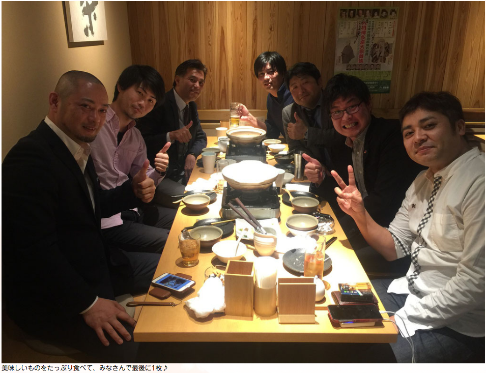 f:id:yorozuya-eweb:20170210183508p:plain