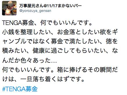 f:id:yorozuya-gensan9:20171109165733p:plain