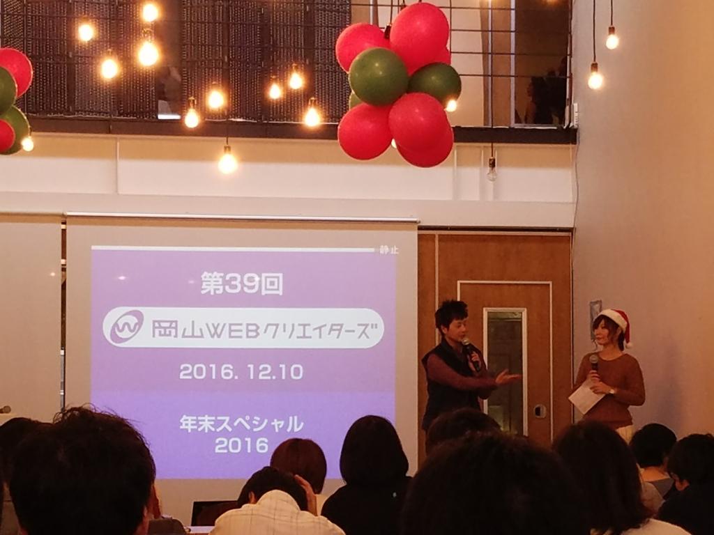 f:id:yorozuya-george:20161213185305j:plain
