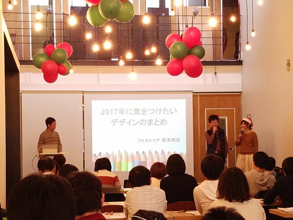 f:id:yorozuya-george:20161213185323j:plain