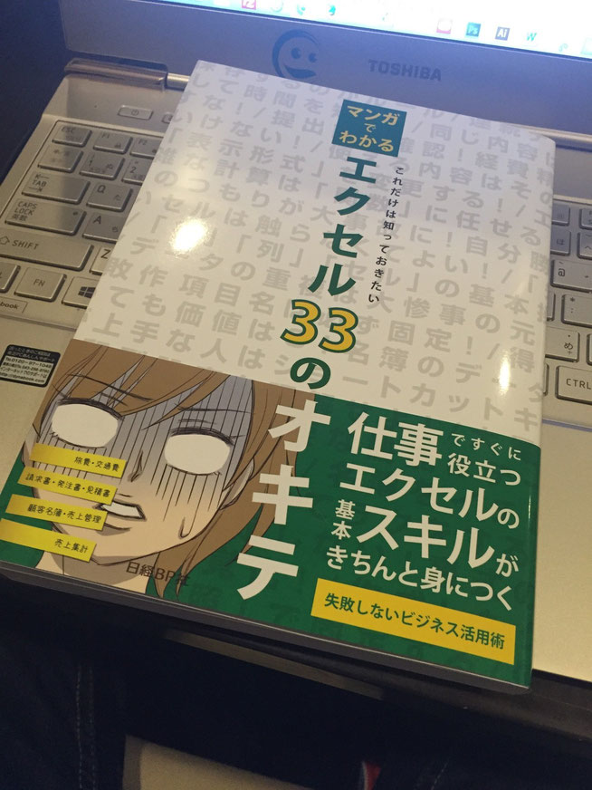 f:id:yorozuya-george:20161216215404j:plain