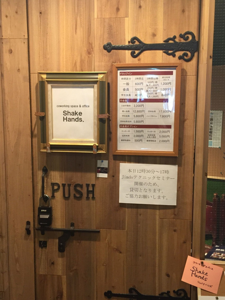 f:id:yorozuya-george:20161216221422j:plain