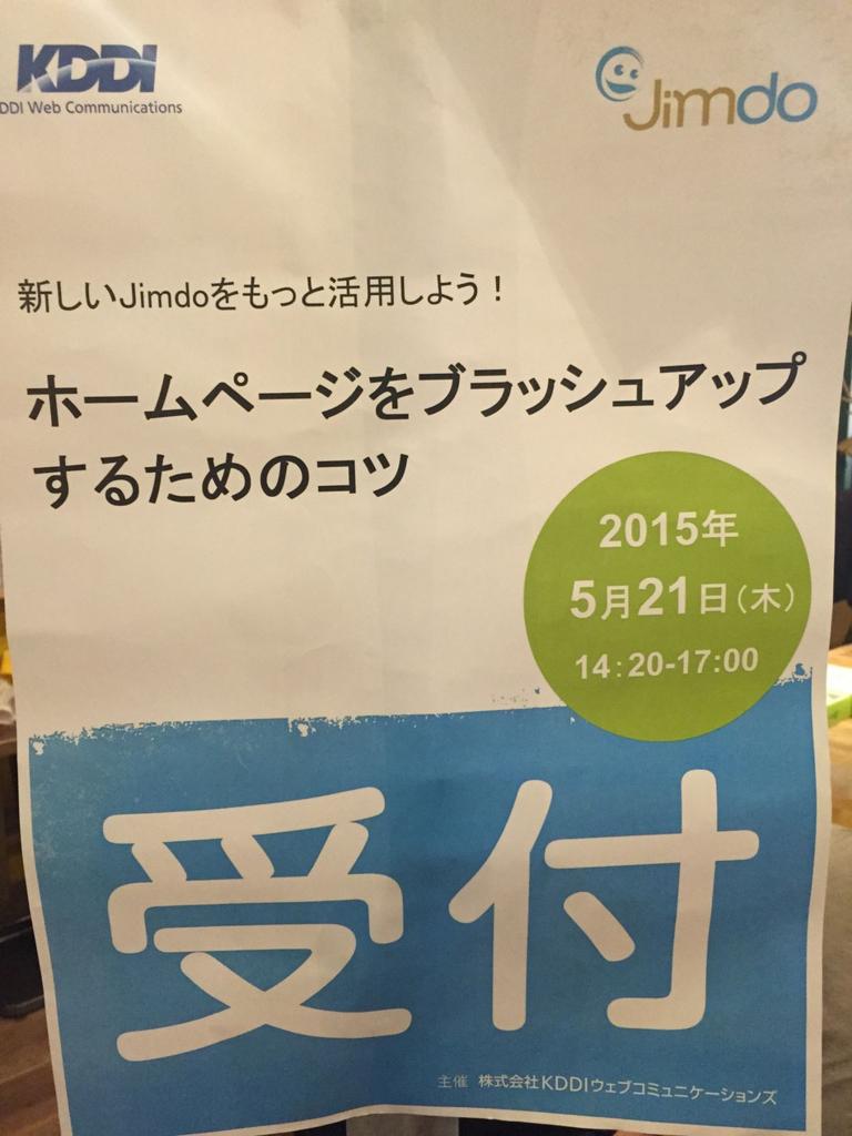 f:id:yorozuya-george:20161216221427j:plain