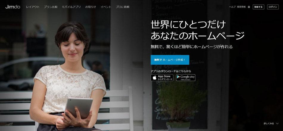 f:id:yorozuya-george:20161216221702j:plain