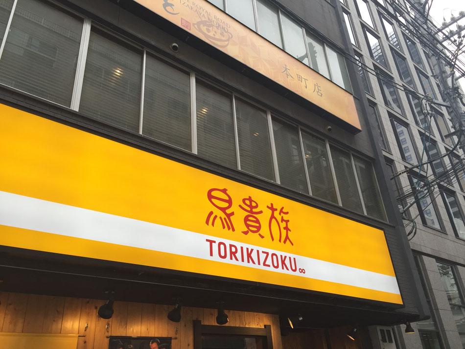 f:id:yorozuya-george:20161216231818j:plain