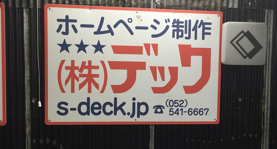 f:id:yorozuya-george:20161216233255j:plain
