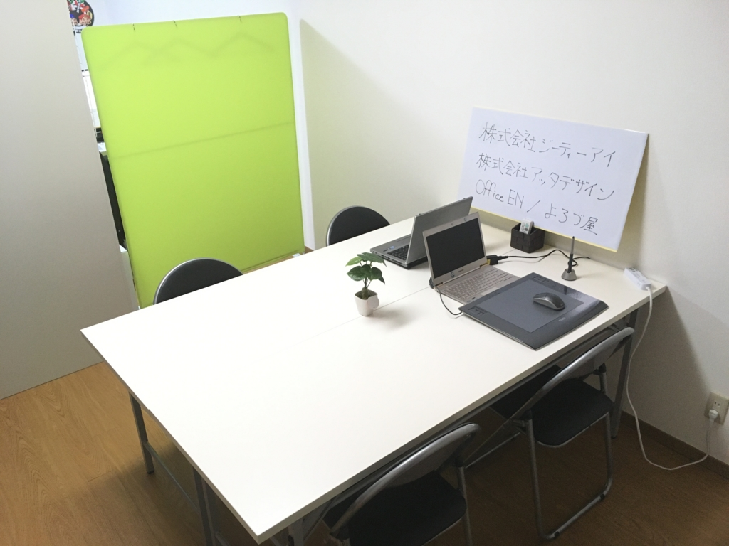 f:id:yorozuya-george:20170112183412j:plain