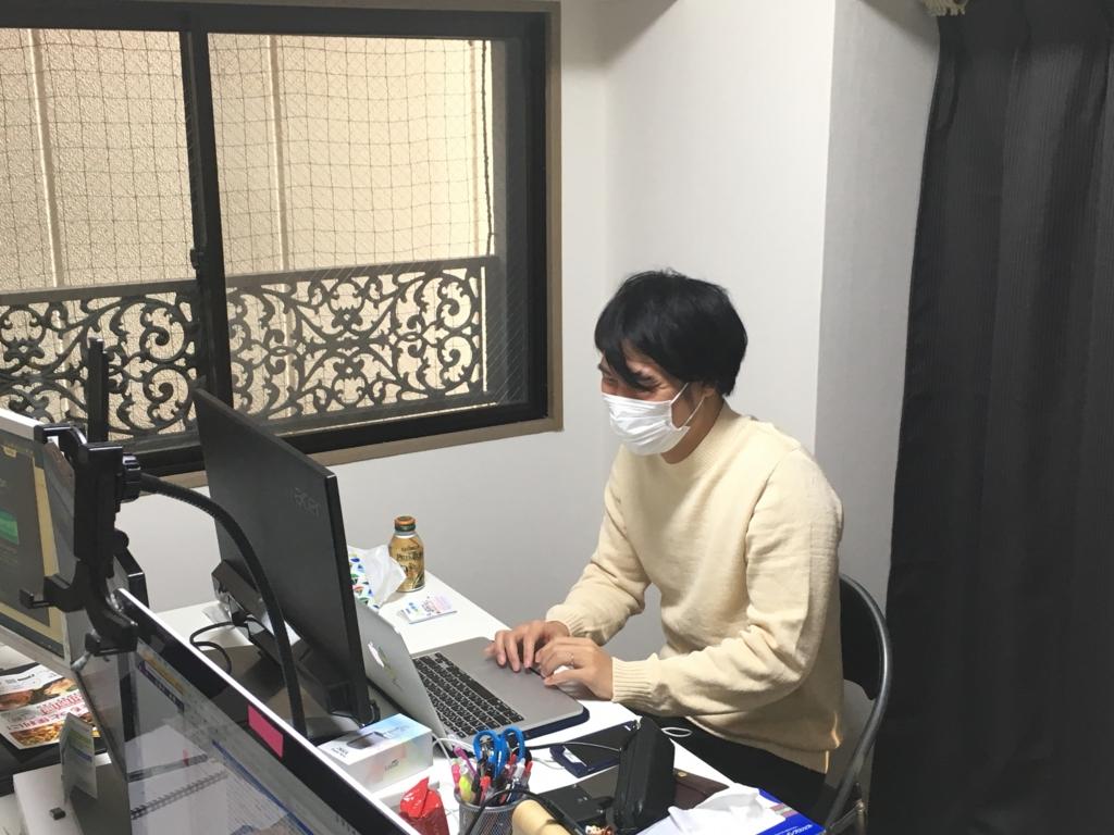 f:id:yorozuya-george:20170113145452j:plain