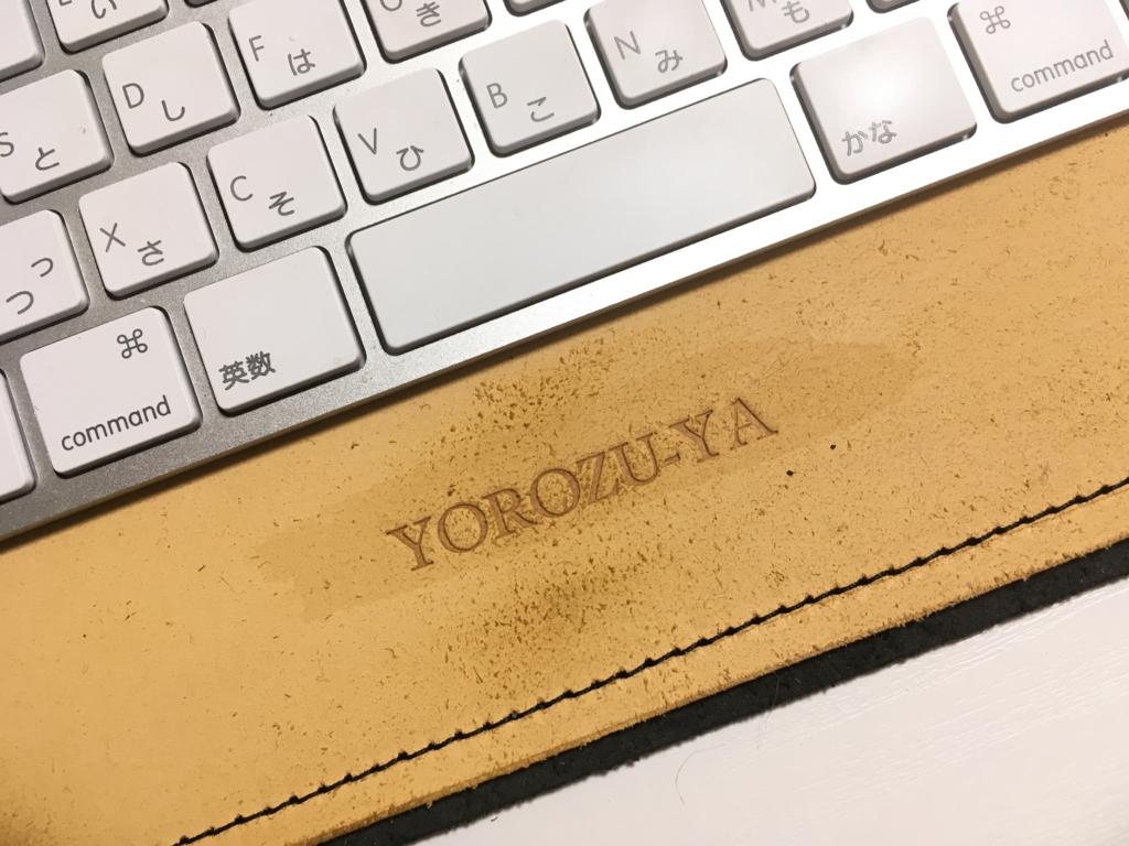 f:id:yorozuya-george:20170113151611j:plain