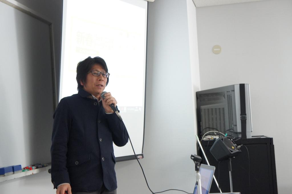 f:id:yorozuya-george:20170117114513j:plain