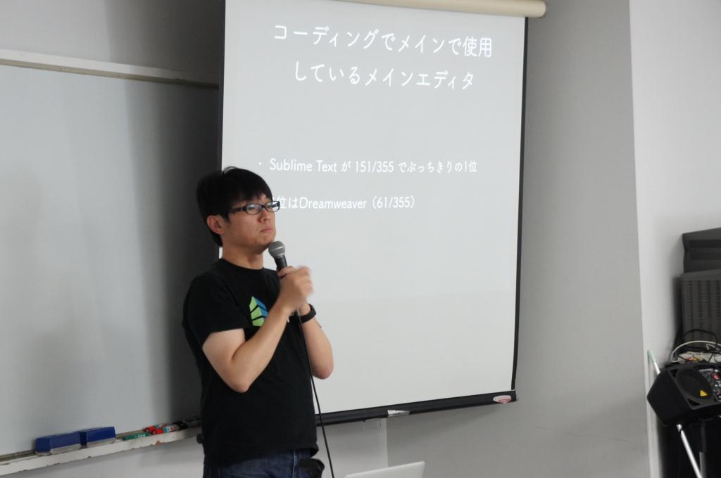 f:id:yorozuya-george:20170117120121j:plain
