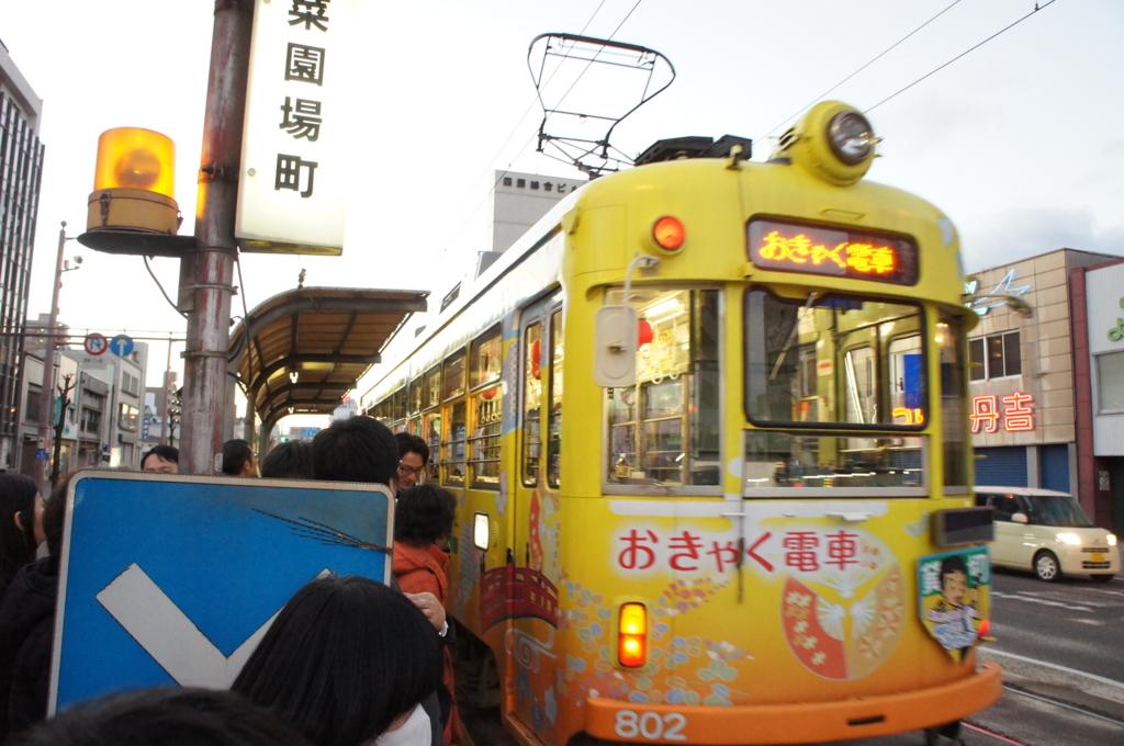 f:id:yorozuya-george:20170117120926j:plain