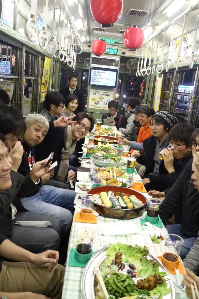 f:id:yorozuya-george:20170117121108j:plain