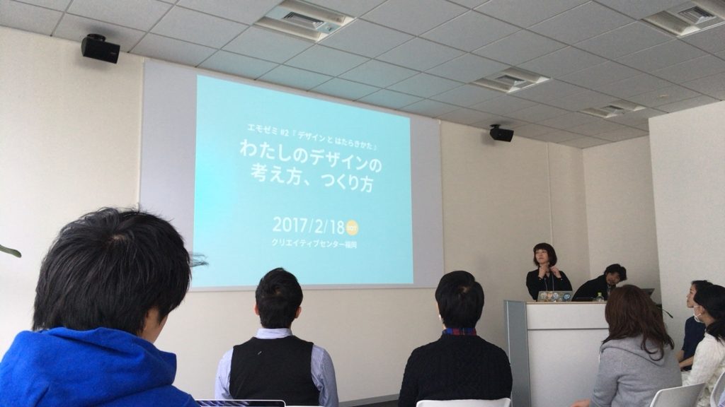 f:id:yorozuya-george:20170219212231j:plain