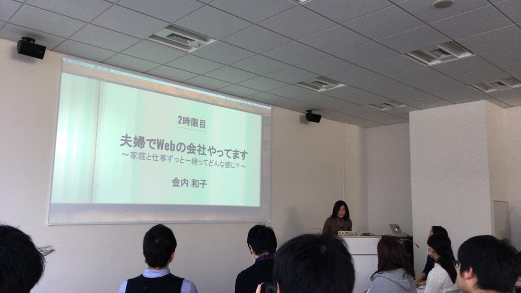 f:id:yorozuya-george:20170219212243j:plain