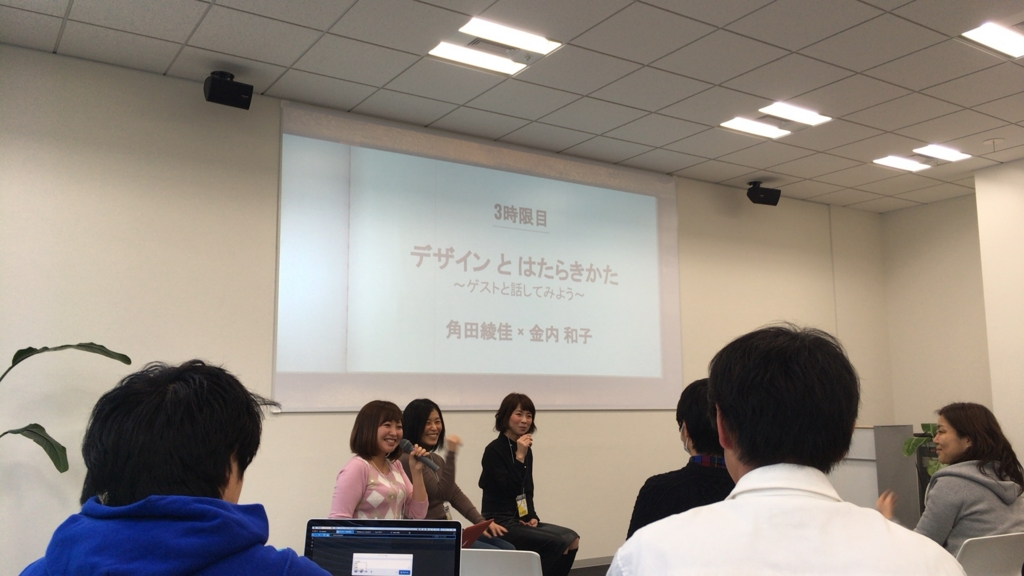 f:id:yorozuya-george:20170219212253j:plain