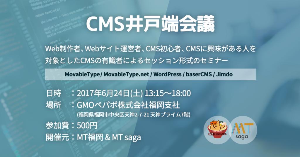 f:id:yorozuya-george:20170517104148p:plain