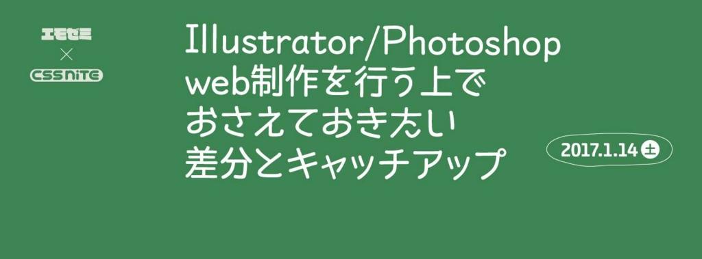 f:id:yorozuya-mari:20170116011938j:plain