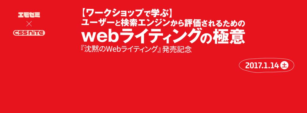 f:id:yorozuya-mari:20170116192148p:plain
