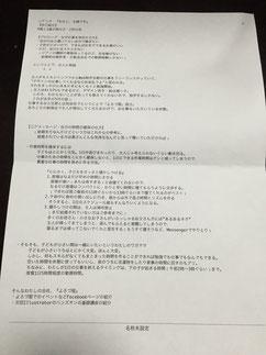 f:id:yorozuya-mari:20170210180623j:plain