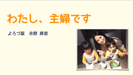 f:id:yorozuya-mari:20170210180701p:plain