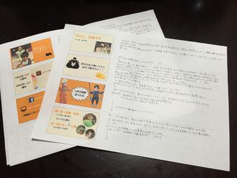 f:id:yorozuya-mari:20170210180738j:plain