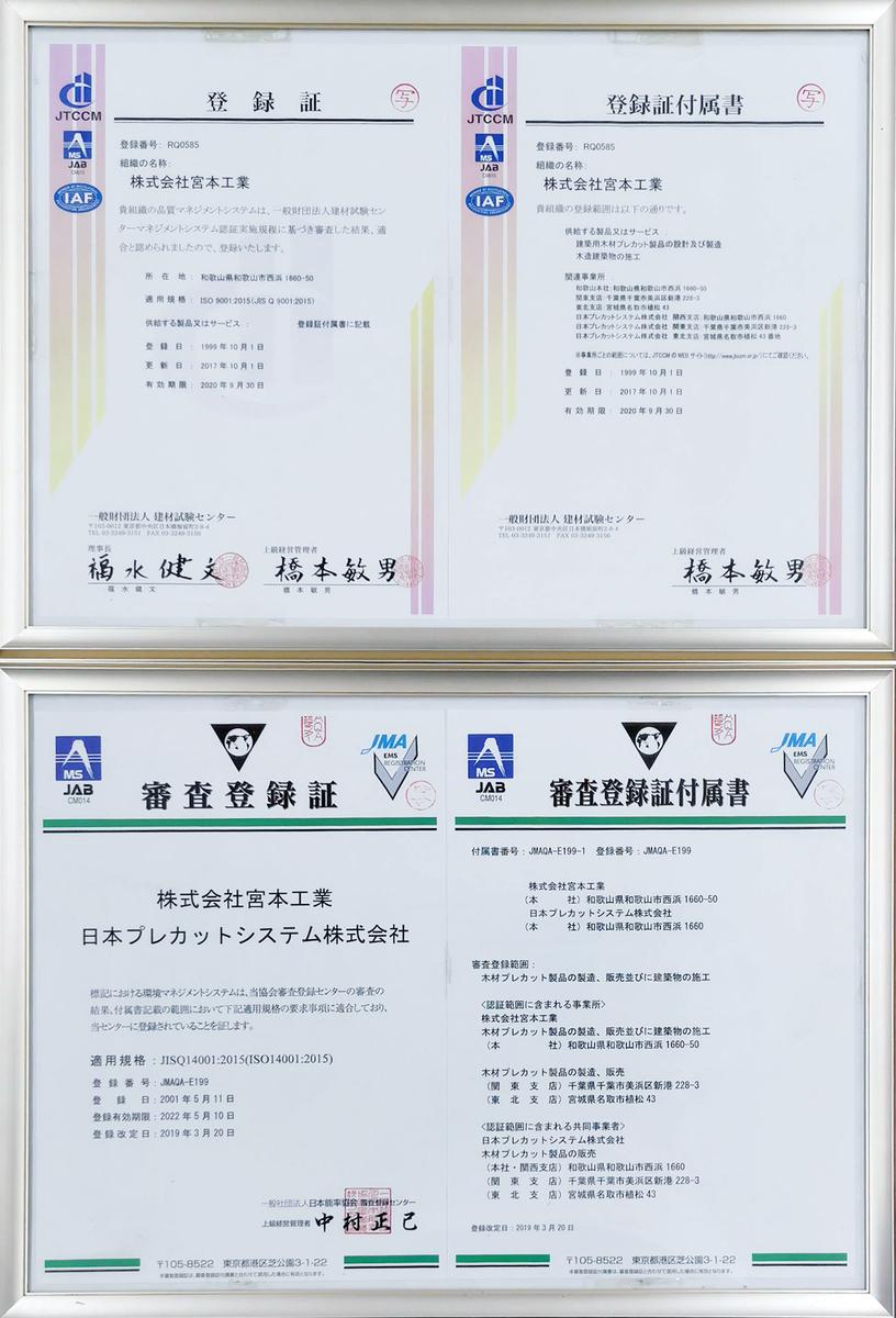 f:id:yorozuyajiro:20200531024511j:plain