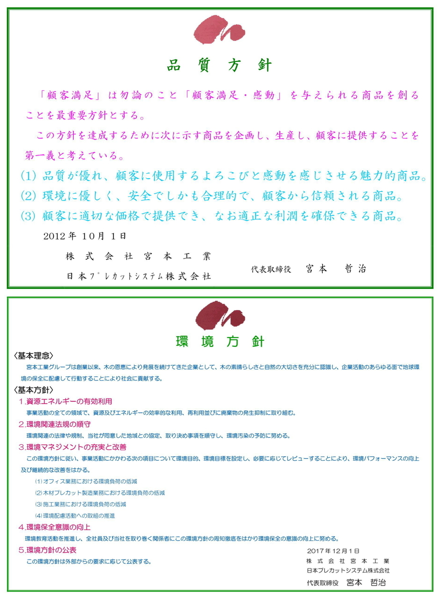 f:id:yorozuyajiro:20200531024553j:plain