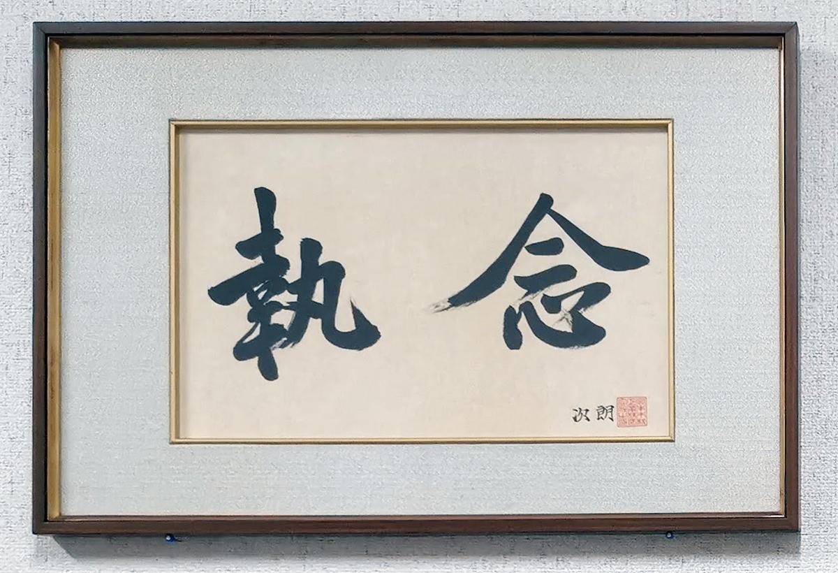 f:id:yorozuyajiro:20200716151609j:plain