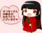 12/3 HappyBirthday! Setsunaplus!!