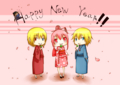 [SAI][オリジナル][オリキャラ][お正月]Happy New Year!!