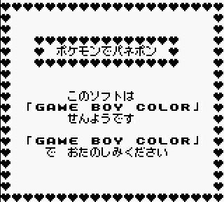 f:id:yoru_diary:20210828211126p:plain