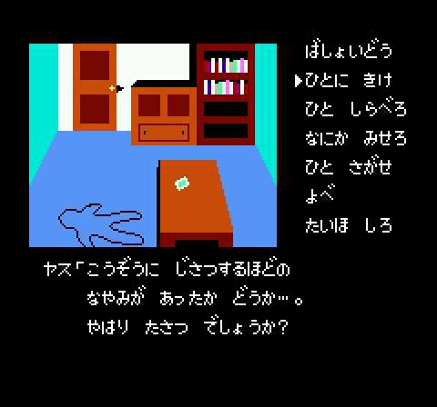 f:id:yoru_diary:20210902215029p:plain