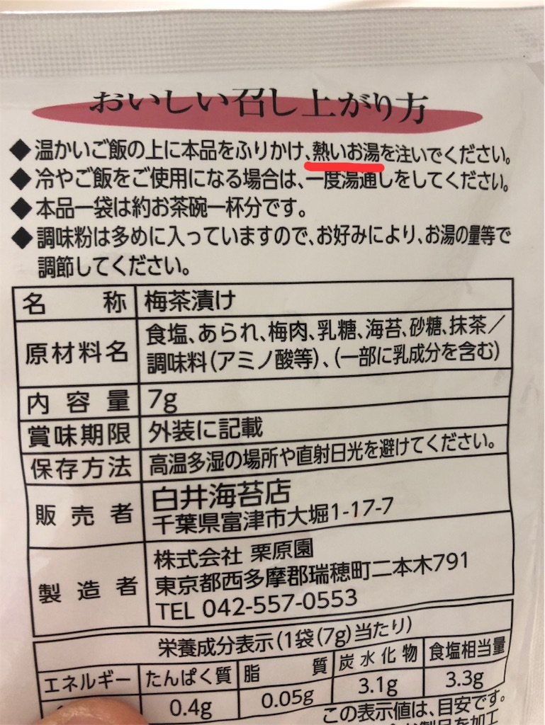 f:id:yoru_genki:20181112050145j:image