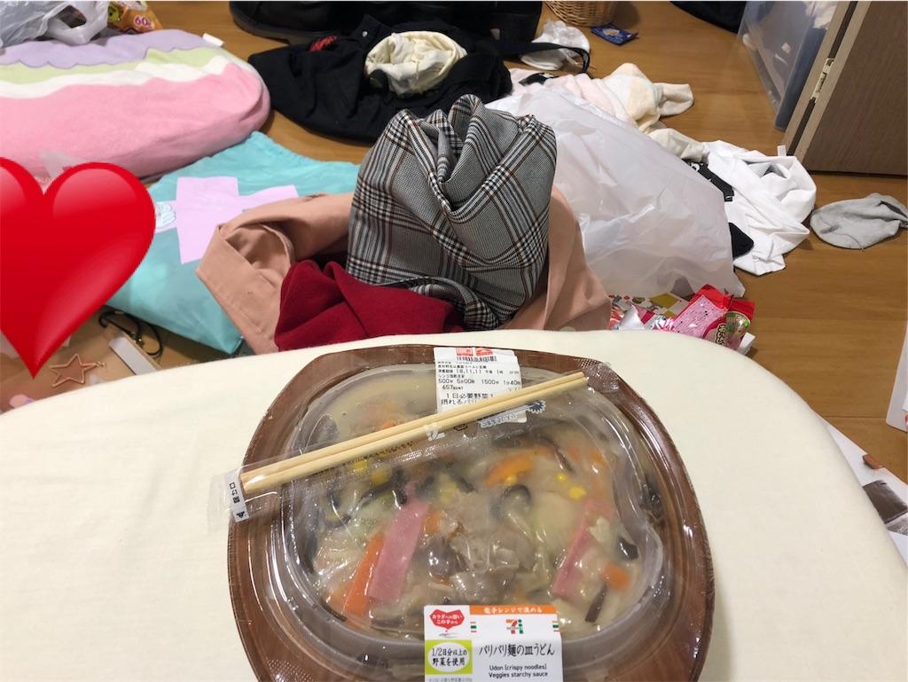 f:id:yoru_genki:20181112052629j:image