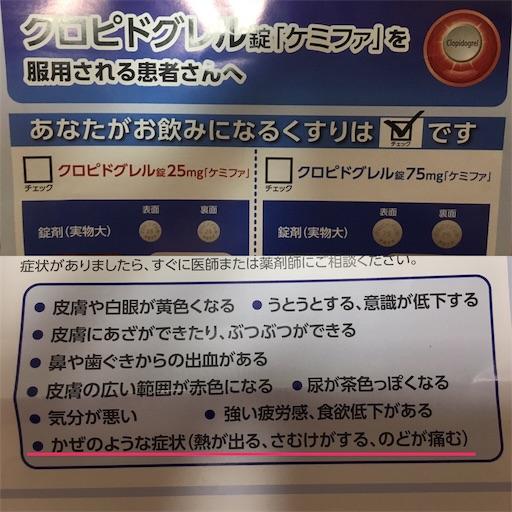 f:id:yoruko_25:20170731230233j:image