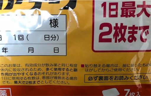 f:id:yoruko_25:20180107012723j:image
