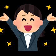 f:id:yorumeru:20190630000158p:plain