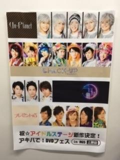 f:id:yorumushi:20171030164540j:plain