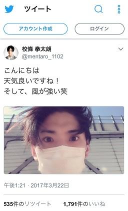 f:id:yorumushi:20171031173450j:plain