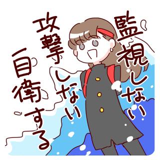 f:id:yorumushi:20171114133102j:plain