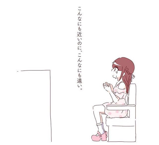 f:id:yorumushi:20171201121147j:plain
