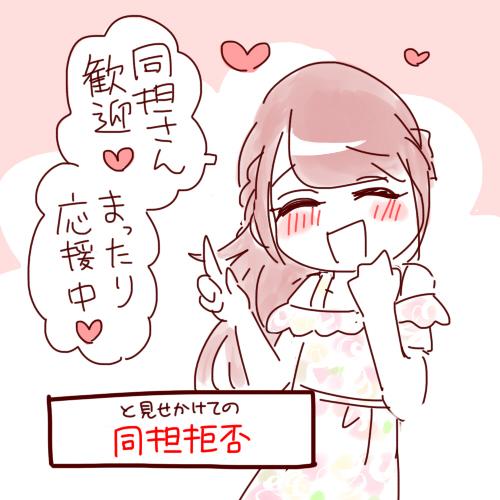 f:id:yorumushi:20180110111058j:plain