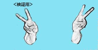 f:id:yorumushi:20180206105253p:plain