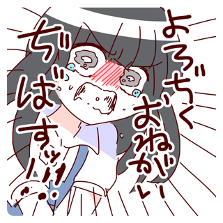 f:id:yorumushi:20180319133536j:plain