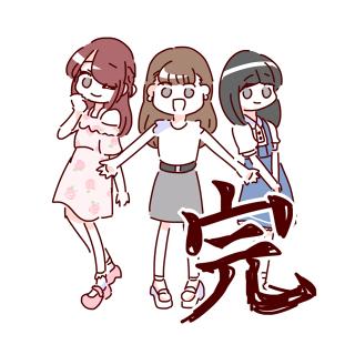 f:id:yorumushi:20180403112347j:plain