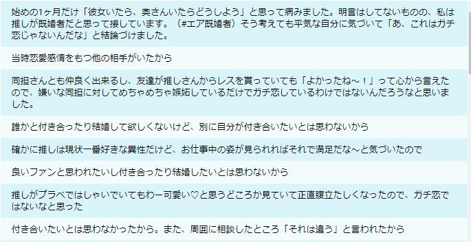 f:id:yorumushi:20181001161743p:plain