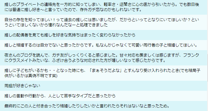 f:id:yorumushi:20181001161839p:plain