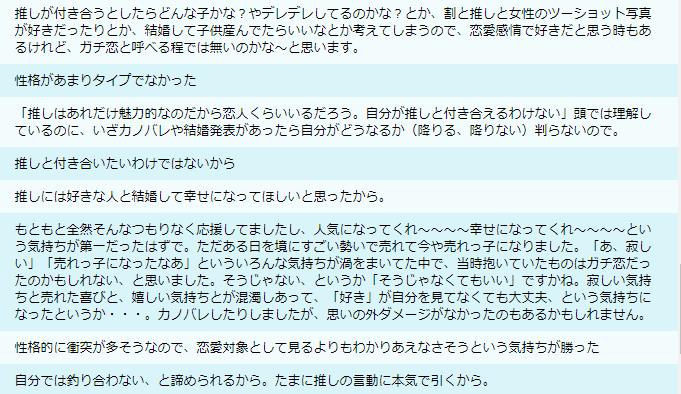 f:id:yorumushi:20181001161912p:plain